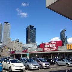 Photo taken at イオンタウン太閤ショッピングセンター by M N. on 2/16/2013