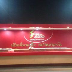 Photo taken at รสเด็ด หมูกะทะ by Ming T. on 8/29/2014