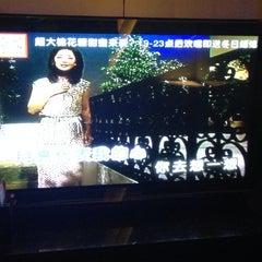 Photo taken at Haoledi 好乐迪量贩KTV by Hans Y. on 4/26/2014