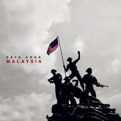 Photo taken at National Monument (Tugu Negara) by Shane ♔. on 8/15/2013