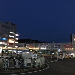 Photo taken at 保土ヶ谷駅 (Hodogaya Sta.) by ふーへ ツ. on 11/1/2015