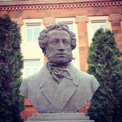 Photo taken at #8 Pushkin School by George Gevorg M. on 3/7/2014