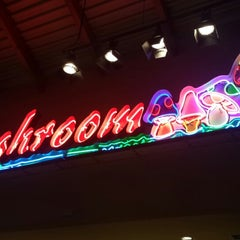 Photo taken at Mellow Mushroom by Mike H. on 2/3/2014