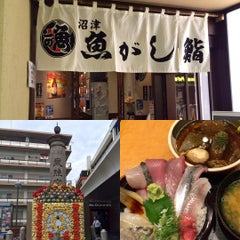 Photo taken at 沼津魚がし鮨 パルシェ6F店 by yu_jk on 9/3/2015
