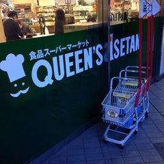 Photo taken at クイーンズ伊勢丹 新高円寺店 by H.YOSHI on 11/13/2013