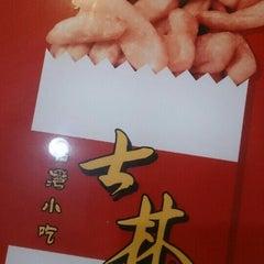 Photo taken at Shihlin Taiwan Street Snacks by Eddy E. on 7/16/2015