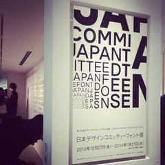 Photo taken at 松屋銀座 デザインコレクション by Kataoka M. on 1/25/2014