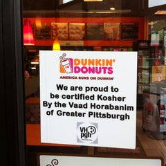 Photo taken at Dunkin' Donuts by Beth S. on 7/7/2013