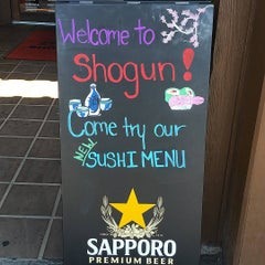 Photo taken at Shogun Kobe by Kouki S. on 9/4/2015