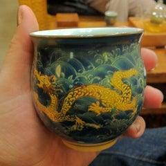 Photo taken at Goldfish Tea by Mira U. on 12/16/2012