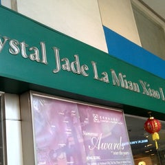 Photo taken at Crystal Jade Shanghai Delight by Chloe A. on 1/27/2013