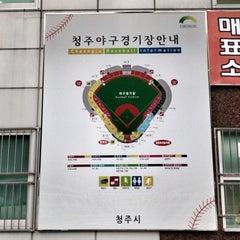 Photo taken at 청주종합운동장 야구장 (Cheongju Baseball Stadium) by Kinney H. on 7/9/2014
