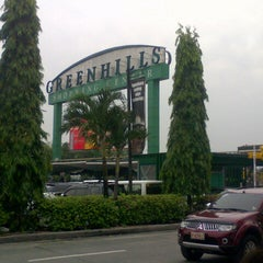 Photo taken at Greenhills Shopping Center by Philip Andrew on 5/30/2013