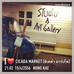 Photo taken at Cicada Market (ซิเคด้า มาร์เก็ต) by Anchalee N. on 4/15/2013