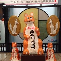 Photo taken at 豊川駅 (Toyokawa Sta.) by H I. on 9/25/2013