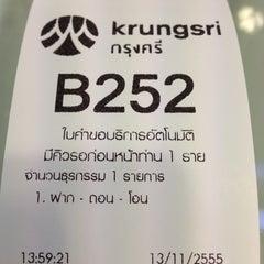 Photo taken at ธนาคาร กรุงศรี สีลม by BOOK Warawut L. on 11/13/2012