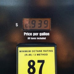 Photo taken at Costco Gasoline by John R. on 10/24/2014