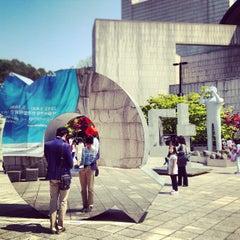 Photo taken at 한가람디자인미술관 by gloria C. on 5/11/2013
