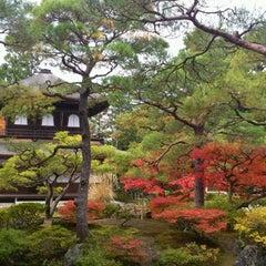 Photo taken at Ginkaku-ji Temple by Takashi M. on 11/22/2012