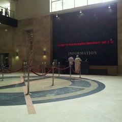 Photo taken at North South University by 'Mustafa G. on 5/30/2012