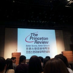 Photo taken at 프린스턴리뷰 어학원 (The Princeton Review) by Yujin C. on 7/21/2012