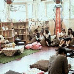 Photo taken at สำนักหอสมุด (Office of the University Library) by Bongkot K. on 3/19/2012