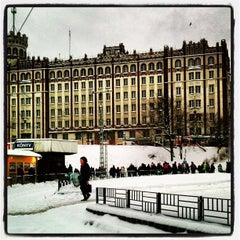 Photo taken at Széll Kálmán tér by Flavia D. on 1/14/2013