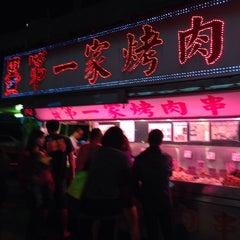 Photo taken at 第一家烤肉串 by Sinvaya on 11/7/2013
