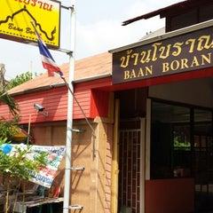 Photo taken at Baan Boran by Michiel S. on 10/30/2013