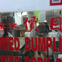 Photo taken at Shan Dong Fried Dumpling by Brian S. on 12/11/2012
