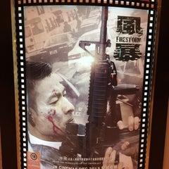 Photo taken at BIG Cinemas by Rickson S. on 12/12/2013