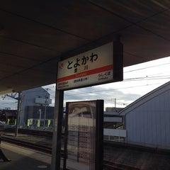 Photo taken at 豊川駅 (Toyokawa Sta.) by Katsunori M. on 2/11/2014