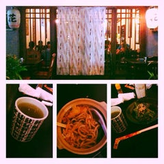 Photo taken at Hana Japanesse Restaurant by @ArRaHadi on 10/16/2013