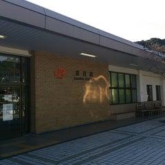 Photo taken at 金谷駅 (Kanaya Sta.) by katsu S. on 11/30/2012