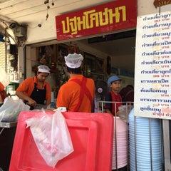 Photo taken at ปฐมโภชนา สาขาต้นสน by BOathz P. on 12/31/2014