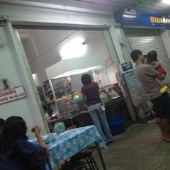 Photo taken at ร้านข้าวต้มปัญญา by Nahmo Theerat P. on 11/29/2012