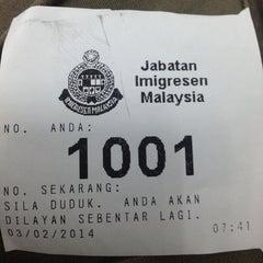 Photo taken at Jabatan Imigresen Malaysia by Yuzman Y. on 2/3/2014
