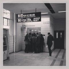 Photo taken at Zhenping Rd. Metro Stn. by chjlu on 12/8/2013
