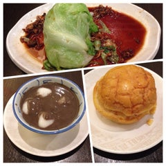 Photo taken at Xin Wang Hong Kong Café | 新旺香港茶餐厅 by Cynthia Z. on 9/7/2014