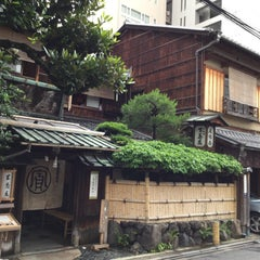 Photo taken at 本家 尾張屋 本店 (Honke Owariya) by JH-JJ H. on 6/17/2015