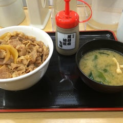 Photo taken at 松屋 高田馬場店 by Ryuji on 12/9/2014