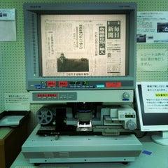 Photo taken at 愛知県図書館 by Rina K. on 6/11/2013