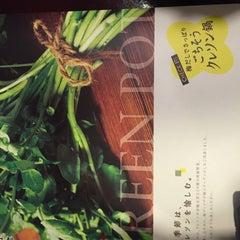 Photo taken at しゃぶしゃぶ温野菜 池上店 by Kaeru K. on 3/21/2015