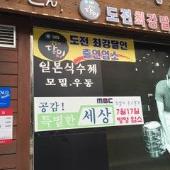 Photo taken at 그집 (Gujip Restaurant) by Hongkyu P. on 8/15/2015