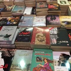 Photo taken at Diwan Bookstore | مكتبة ديوان by Samar J. on 3/4/2015