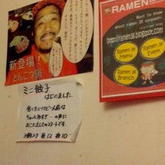 Photo taken at Ramen 38 (Sanpachi) by Maria Emelia L. on 11/10/2012