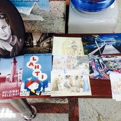 Photo taken at Emirates Post Office مكتب بريد الإمارات by Trixy on 11/9/2014