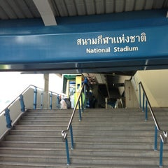 Photo taken at BTS National Stadium (W1) by nanoha on 6/8/2013