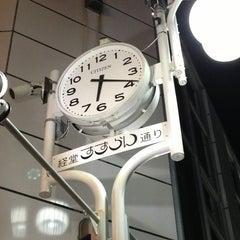 Photo taken at 経堂すずらん商店街 by chrono Q. on 1/27/2013