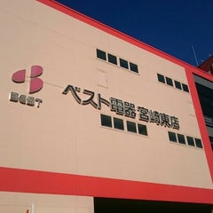 Photo taken at スーパーアウトレットベスト 宮崎東店 by ぱくぱくピッピ (. on 10/16/2015